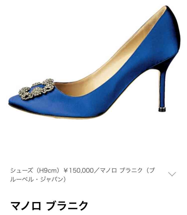 靴好きな人集まれ〜!