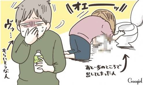 【お酒での失敗談】