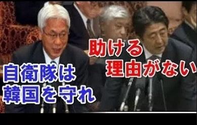 【実況】佐川前国税長官 証人喚問【森友問題】