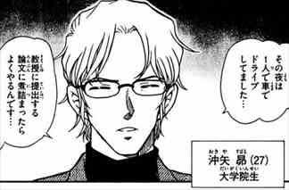 【せやかて】服部平次になりきって桜の開花を待とう part4【工藤】