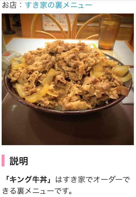 たくさん食べれる人〜!!