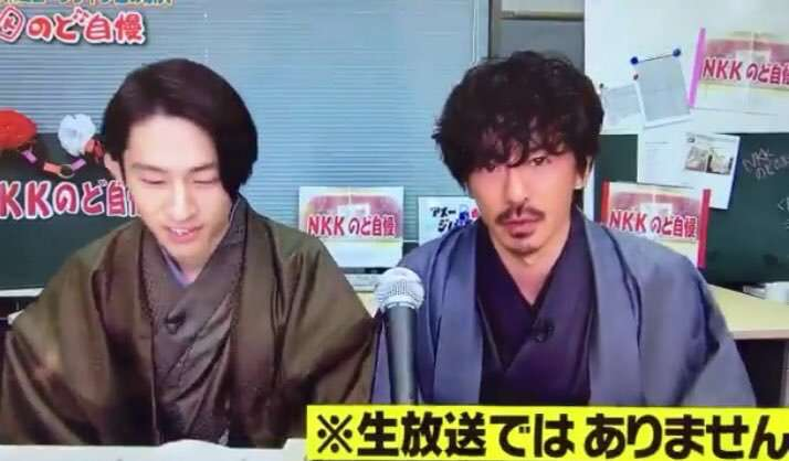 V6・森田剛、実家と絶縁状態?母親「結婚をファンから聞いた」のウラ事情