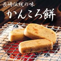 長崎のおすすめグルメ&お土産教えてください