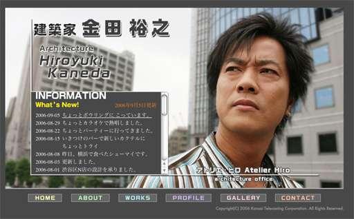 高知東生、逮捕後に初めて告白した「現在の恋人と芸能界復帰計画」