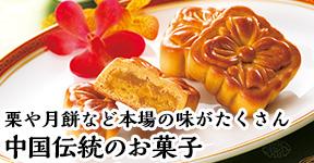 輸入食品好きな方〜!