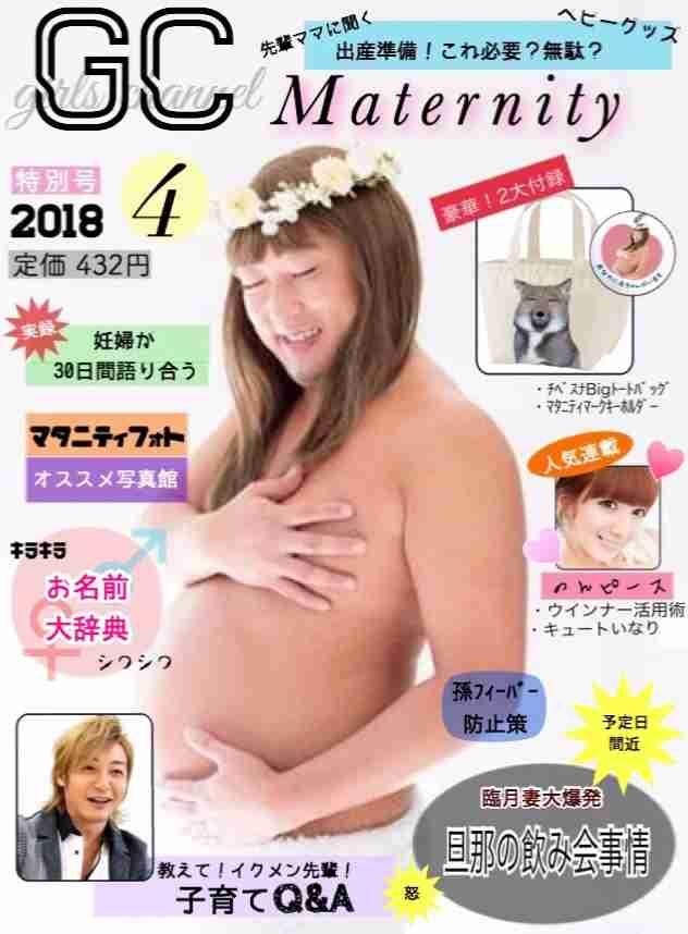 妊娠後期の食生活