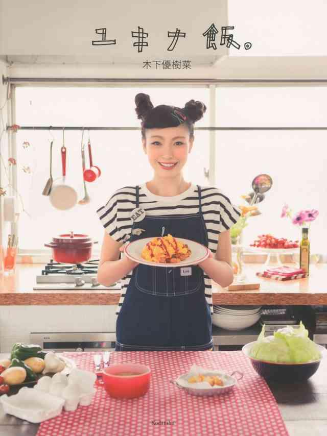 【主菜】好きな料理の組み合わせ【副菜】