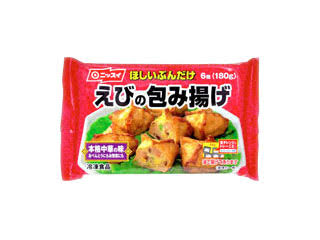 冷凍食品No. 1決定戦!