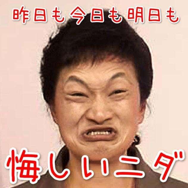 李明博元大統領の逮捕状発付 収賄容疑など