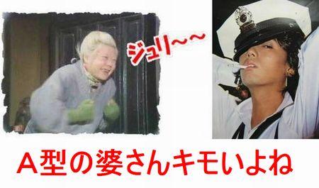 何故日本の男性アイドルの寿命は凄まじく長いのか?