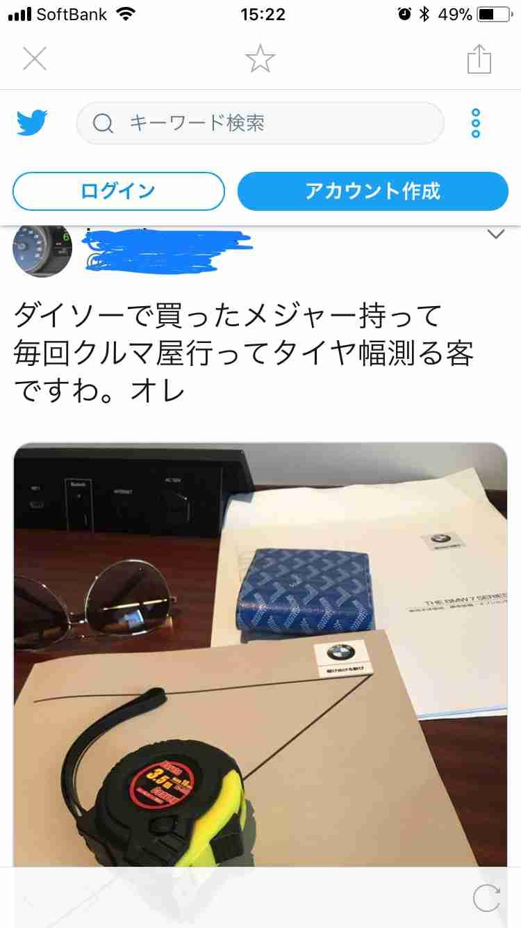 【ネタ可】第2回匂わせ写真選手権【下手くそ可】
