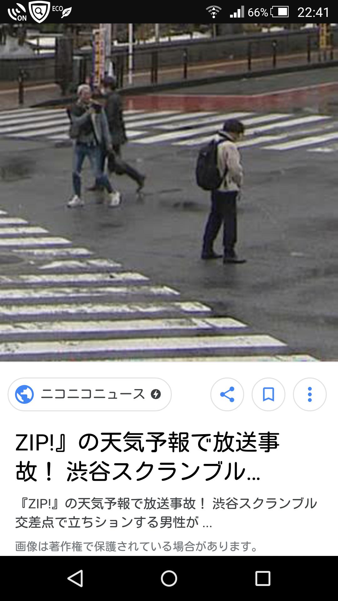 日テレ『ZIP!』に「超わいせつ行為」映る放送事故… 「狙ってやってる」「東京嫌だ」の声