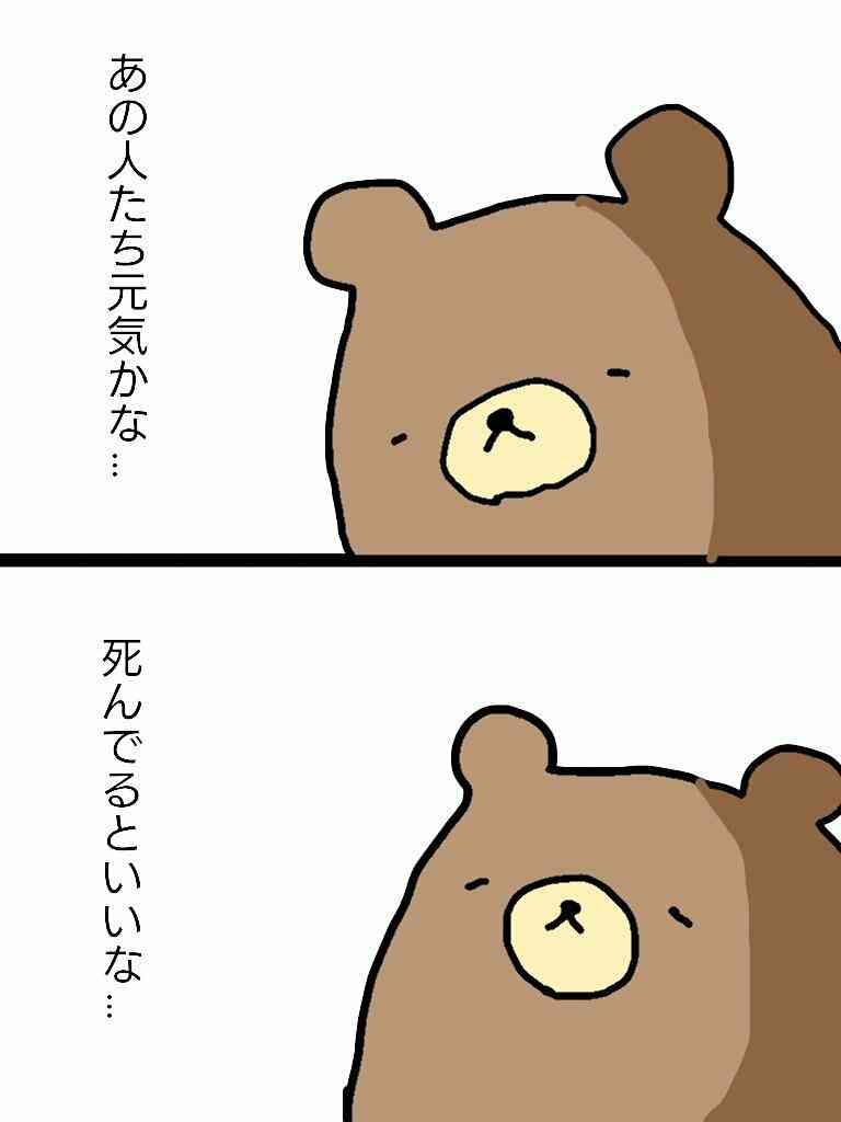 闇ちゃん民 part5
