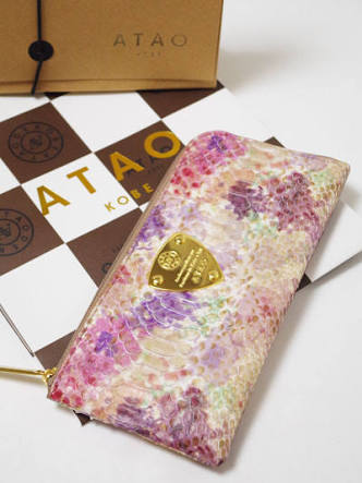 ATAOのお財布って…