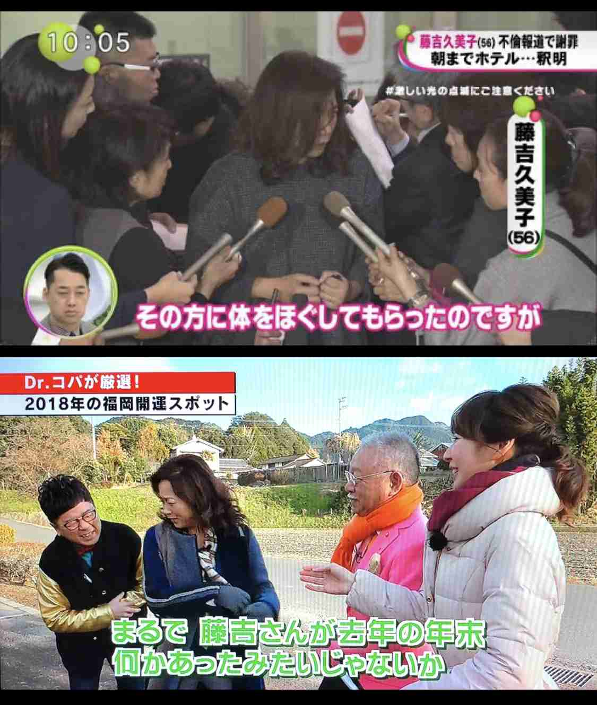 """藤吉久美子、「路線バス」で仕事復帰 """"路線バス不倫""""報道から3カ月"""