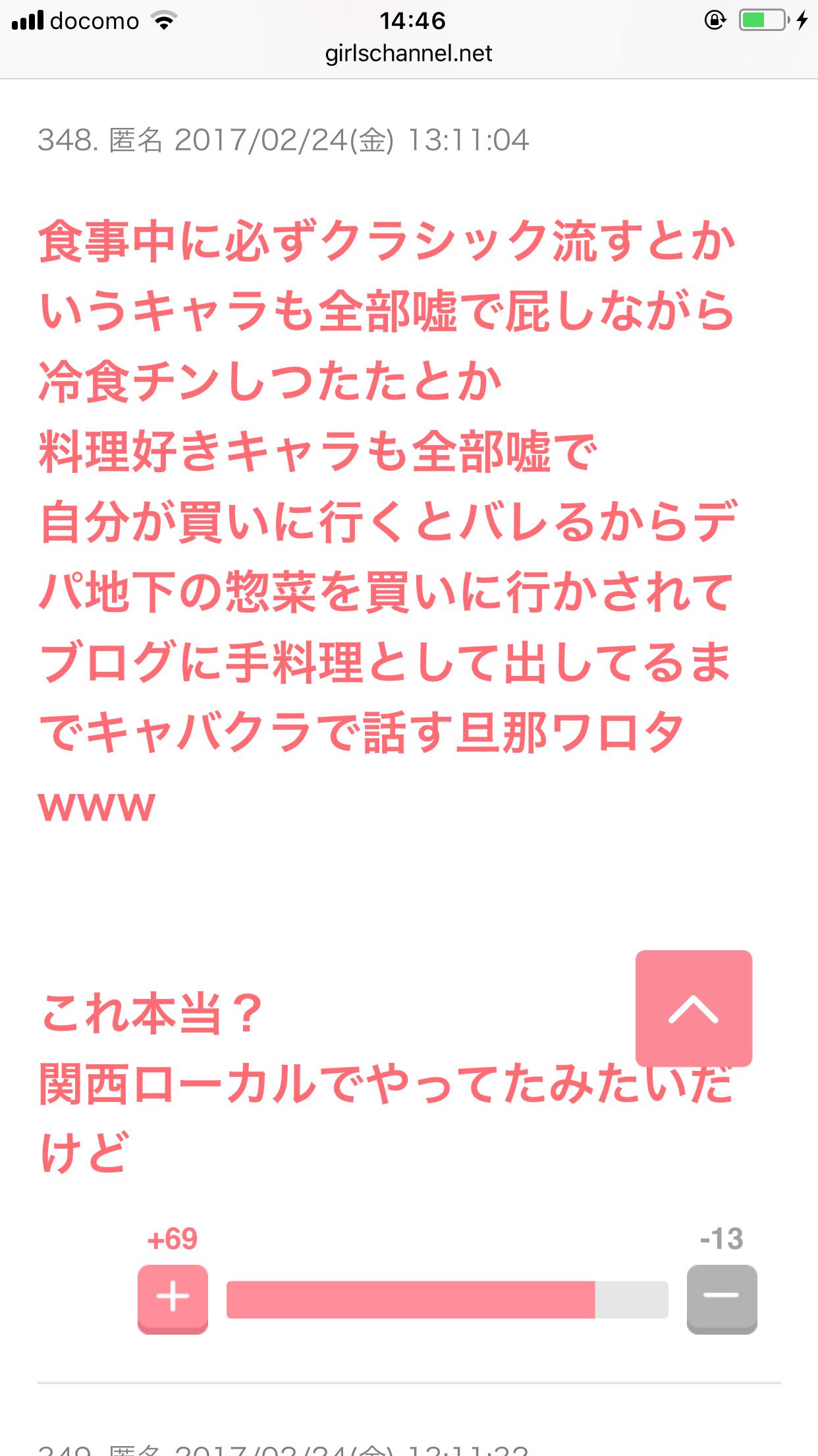 小倉優子、メイク前の姿に心配の声「最近疲れ顔だなぁ」