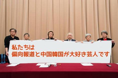 安倍首相、電波の割当制度を見直し新規参入促す「大改革行う」