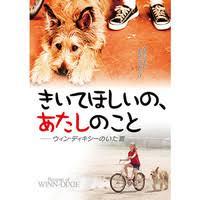 心穏やかに観れる映画