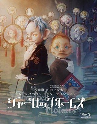 脚本家・三谷幸喜を語る