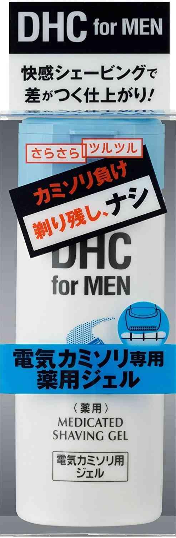 DHCのおすすめ!!