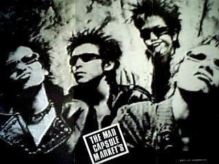 ミクスチャーロックバンド好きな人!