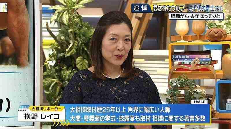 ネットで絶賛!「なんで相撲協会の肩ばかり持つの?」古市憲寿氏、横野レイコ氏に直球発言
