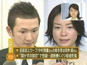 中村獅童 雑誌で親子2ショット 前妻との長男とも会い、再婚報告も明かす