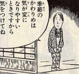 女性DJに「しゃべるな!」などと書いたメールを送った 容疑男を逮捕 滋賀