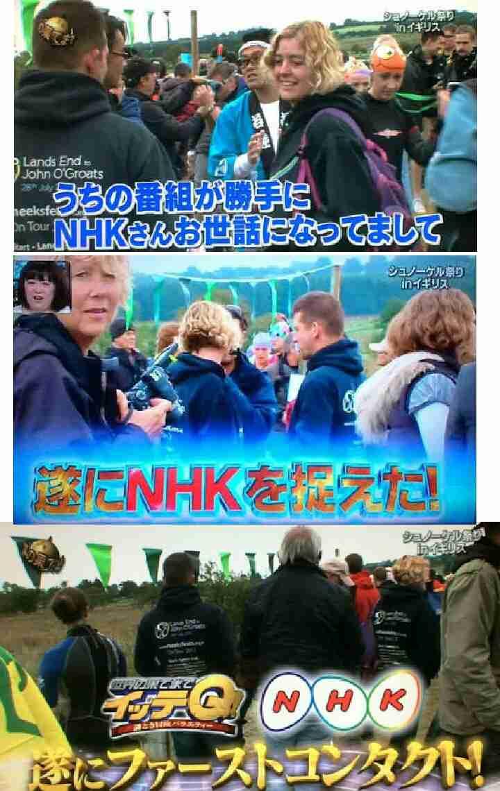 テレ東「池の水ぜんぶ抜く大作戦」4月から月イチに 「イッテQ」と激突!