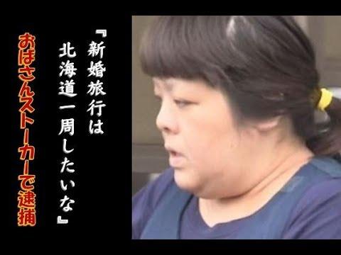 女優、のんさんブログに殺害予告…脅迫容疑で47歳の男を逮捕