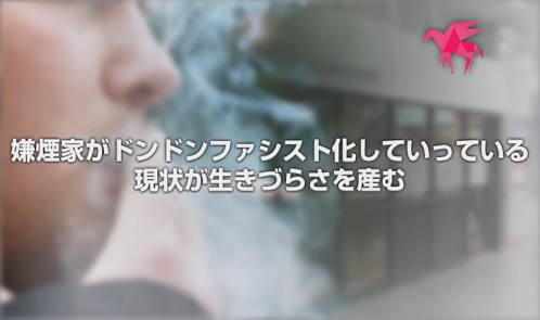 旦那・彼氏のタバコをやめさせたい
