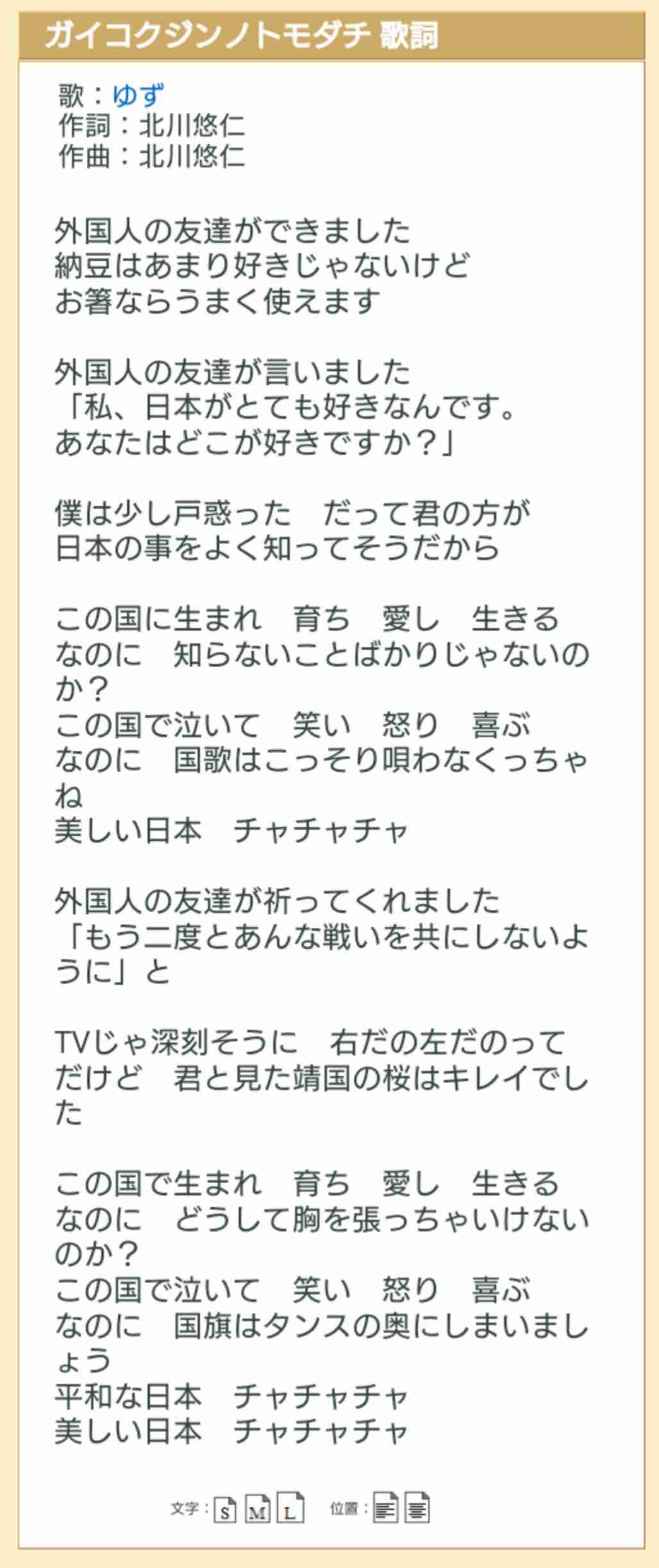 100回大会の熱闘甲子園テーマ曲に嵐「夏疾風」
