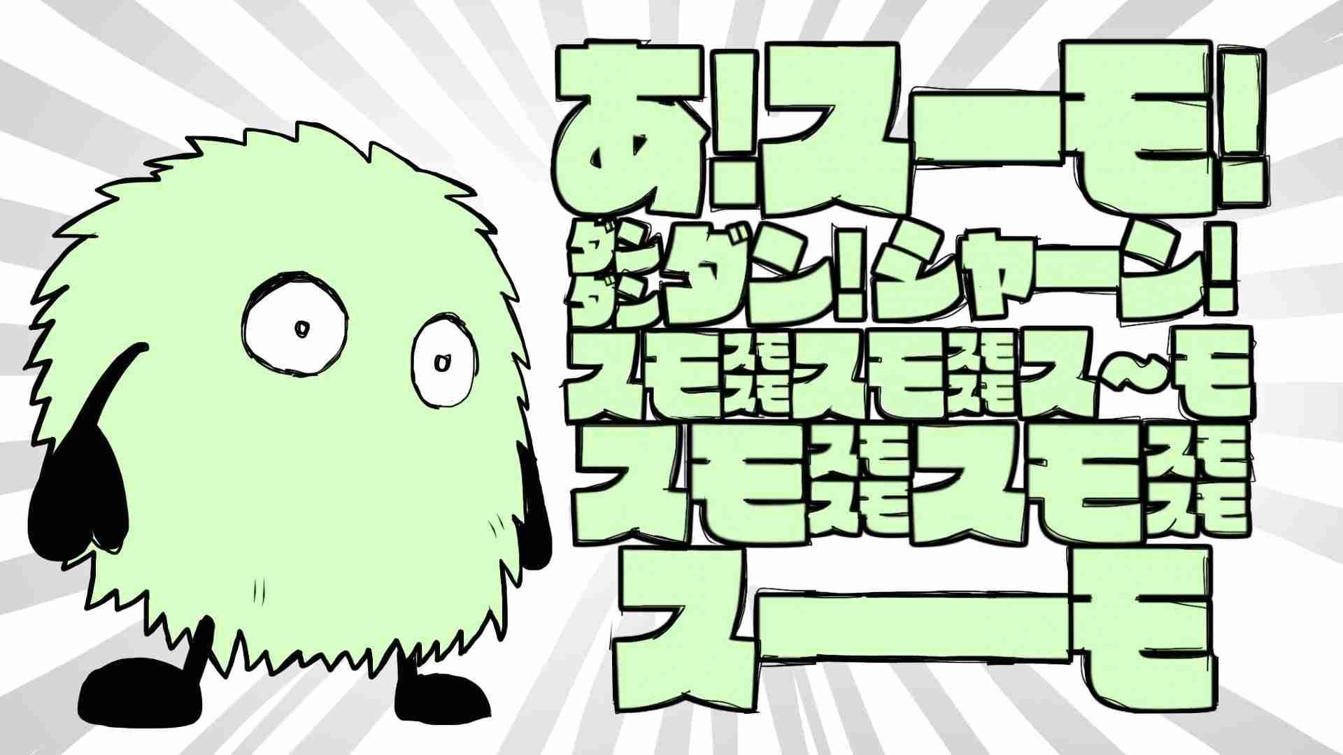 木下優樹菜、母の手紙に号泣「本当にヤンキーで。すごくひどかった」