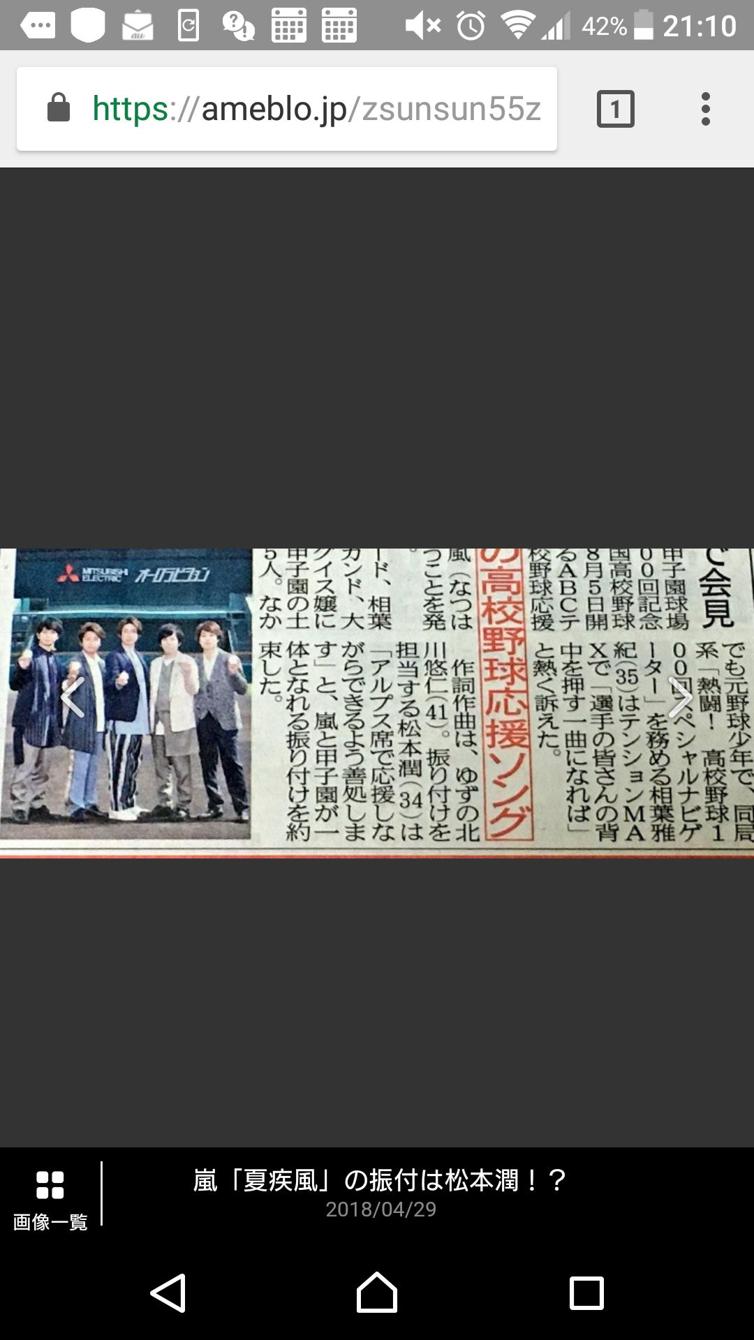 松本潤の出演連ドラ「好きな作品」ランキング 『花男』『99.9』の勝負は…