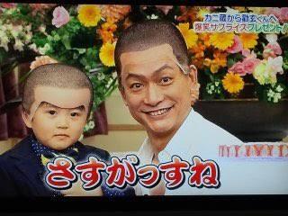 市川海老蔵、6歳長女とドルガバ 高級宝飾店でデート「幼いうちから良いものを」