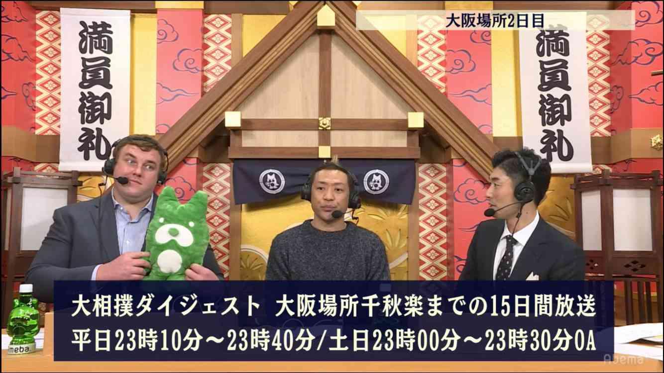 元大関・把瑠都が帰国を発表、国会議員目指す…夢は「大統領になりたい」