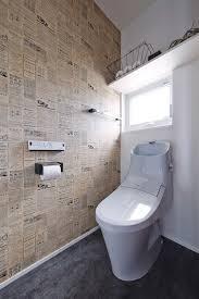 2階にトイレ設置しましたか?