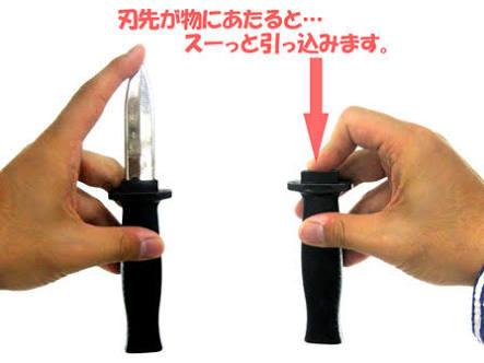 台湾で日本人男性がナイフで自分刺す 台湾人モデルのライブ配信停止を苦に