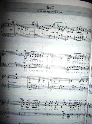好きな合唱曲おしえて!