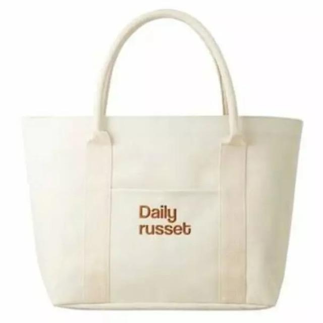 雑誌付録のバッグ