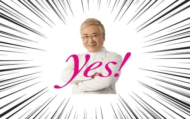 高須クリニックへの名誉毀損認めず、「イエス○○クリニック」裁判 民進党・大西健介議員の発言めぐる訴訟