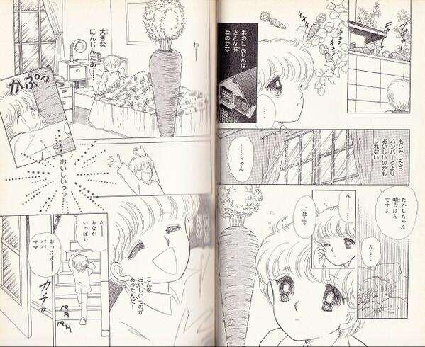 印象的だった読み切り漫画