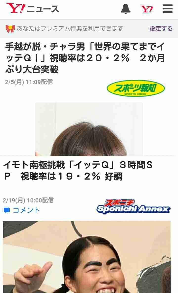 【実況・感想】日曜アメトーーク春の2時間SP