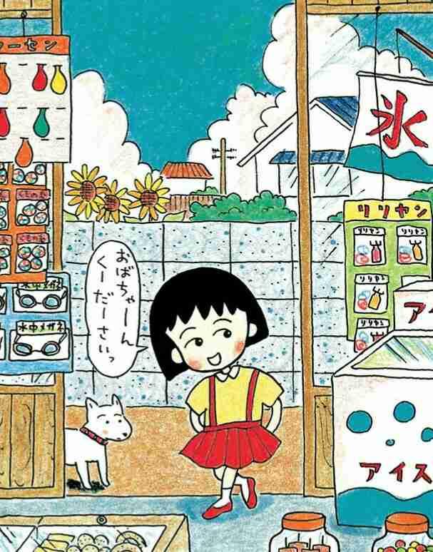 子供の頃読んでた漫画を語ろう
