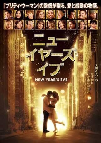 ハッピーな気持ちになれる映画