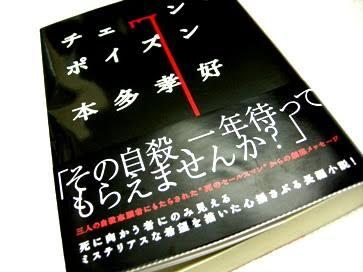 今読んでる本・漫画