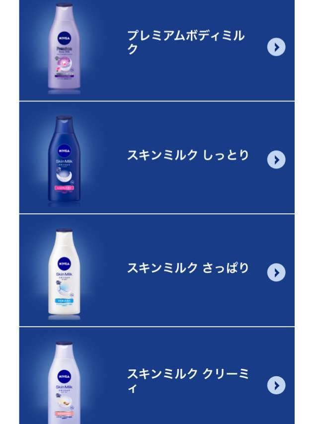 【貧乏】ワープアの化粧品【ギリギリ】