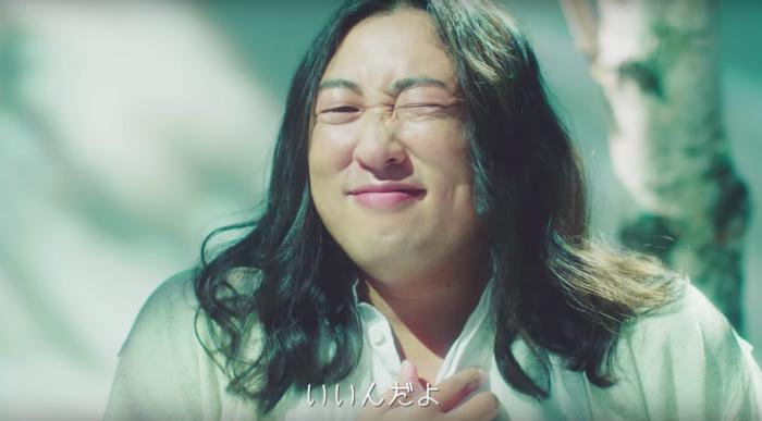 宇多田ヒカル、若手ミュージシャンと交際中?