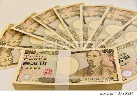 貧乏だけどお金持ちになりたい!