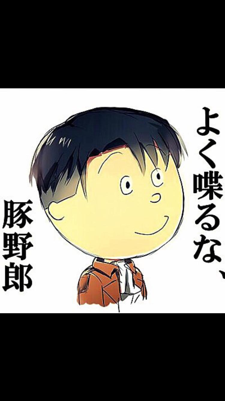 青山テルマ、長濱ねるの前で「欅坂46無理」